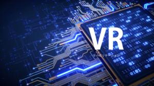 VR(仮想現実)リハビリテーションについて